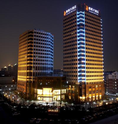 宁波嘉和大酒店